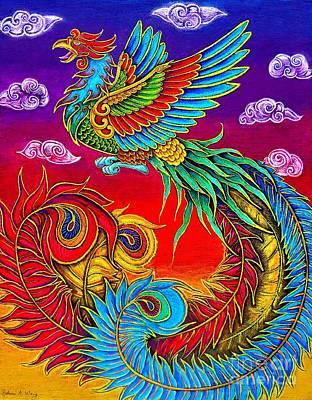 Fenghuang Chinese Phoenix Art Print