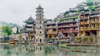 Painting - Fenghuang by Sergey Lukashin