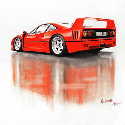 Ferrari F40 Original by Artem Oleynik