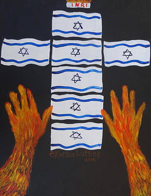 Painting - Fiery Intercession For Israel by Kathleen Luther