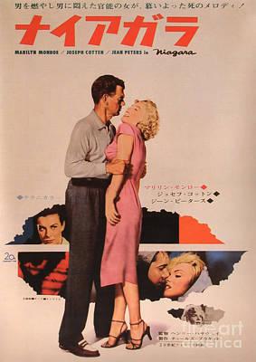 Painting - Film Noir Poster  Niagara by R Muirhead Art