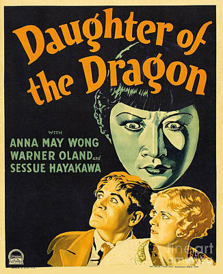 Dragon Painting - Film Poster For Daughter Of The Dragon by Celestial Images