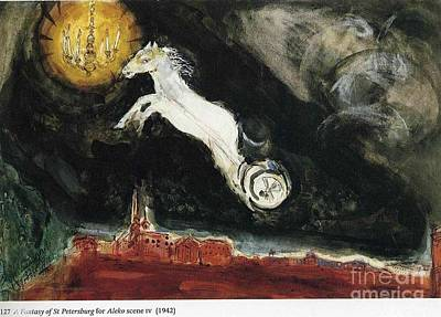 Finale Painting - Finale Of The Ballet, Aleko by Marc Chagall