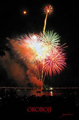 Fireworks At Lake Okoboji Art Print by Gary Gunderson