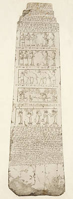 First Side Of Obelisk, Illustration From Monuments Of Nineveh Art Print by Austen Henry Layard