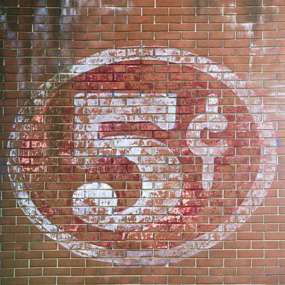Number Circle Photograph - Five Cents by Art Block Collections