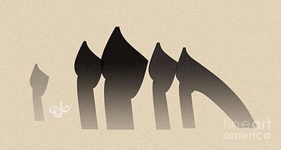 Digital Art - Five Figures by Mamoun Sakkal