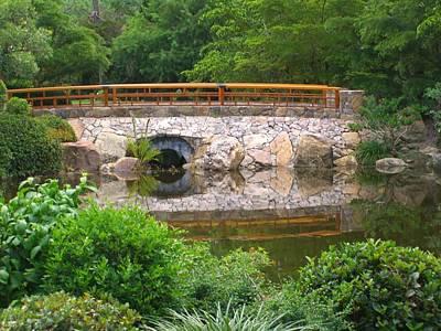 Outlook View Digital Art - Flamingo Garden  by Marrissia Ruth
