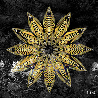 Digital Art - Fleuron Composition No. 222 by Alan Bennington