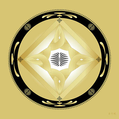 Metaphysics Digital Art - Fleuron Composition No. 246 by Alan Bennington