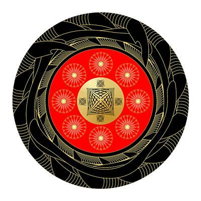 Print featuring the digital art Fleuron Composition No. 44 by Alan Bennington