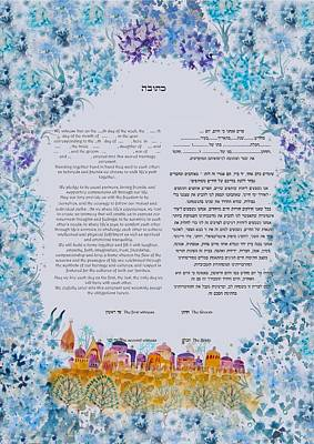 Reform Digital Art - Floral Ketubah - Interfaith And Reformed Version by Sandrine Kespi