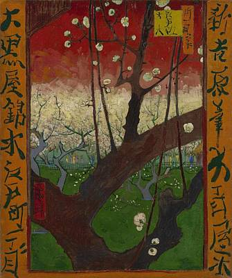 Painting - Flowering Plum Orchard After Hiroshige Paris October  November 1887 Vincent Van Gogh 1853  189 by Artistic Panda