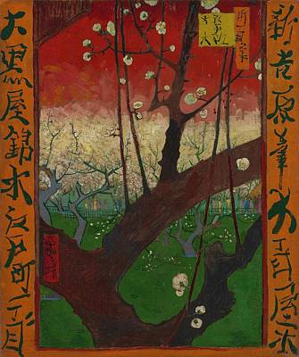 Gogh Painting - Flowering Plum Orchard  by MotionAge Designs