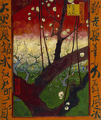 Oriental Painting - Flowering Plum Tree, After Hiroshige by Vincent van Gogh