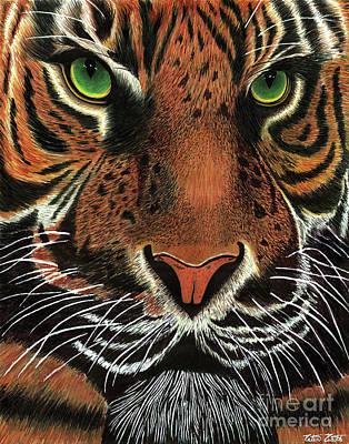 Focused On You Art Print