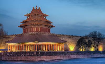 Photograph - Forbidden City by Alejandro Cupi