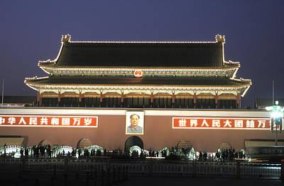 Mao Zedong Wall Art - Photograph - Forbidden City, Beijing, China by Richard Nowitz