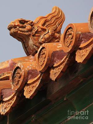 Forbidden City Guardian Art Print