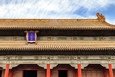 Photograph - Forbidden City I by Erika Gentry