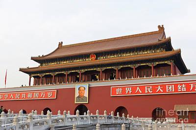 Mao Zedong Wall Art - Photograph - Forbidden City by Juan Silva
