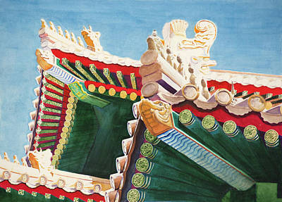 Watercolor Painting - Forbidden Temple Eaves by Christopher Reid