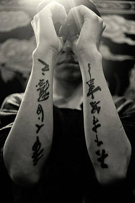 Hong Kong Mixed Media - Forearm Calligraphy by Tattoo Temple