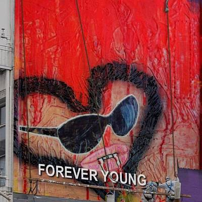 Painting - Forever Young At Heart  by Lisa Piper