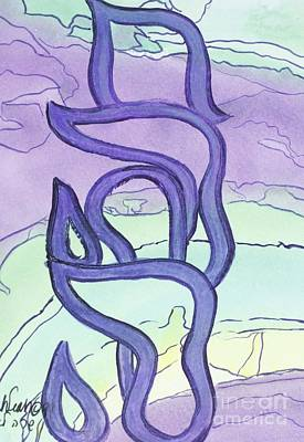Painting - Four Letter Name Of God - Lord by Hebrewletters Sl