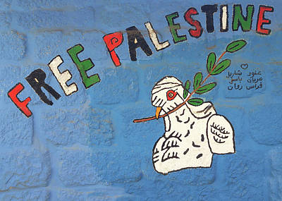 Photograph - Free Palestine Peace by Munir Alawi