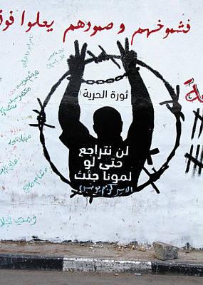 Photograph - Freedom Revolution by Munir Alawi