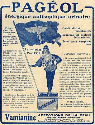 French Advertisement C.1916 For Pag Ol Print by Vintage Design Pics