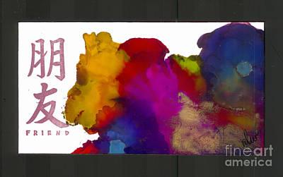 Mixed Media - Friend by Angela L Walker