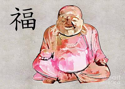 Digital Art - Fu - Good Fortune Symbol by Gabriele Pomykaj