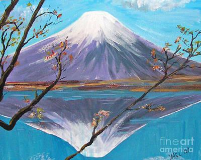 Fuji San Art Print by Yael Eylat-Tanaka