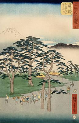 Fujisawa From The Series Fifty Three Stations Of The Tokaido Art Print