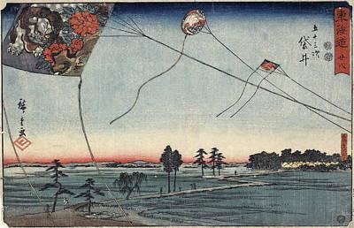 Children Flying Kite Painting - Fukuroi Flying Kites by Hiroshige