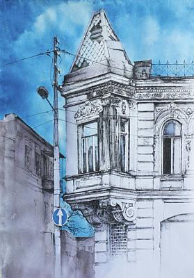 Tbilisi Drawing - G. Atoneli Str. by Anastasia Logvinenko
