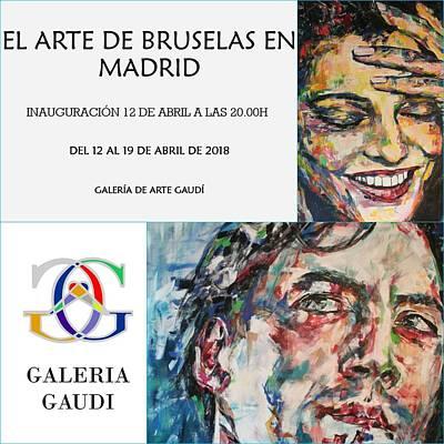 Painting - Galeria Gaudi Madrid by Christel Roelandt