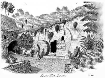Garden Tomb Original by Eli Ofir