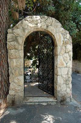 Gate In Rehavia I Art Print by Susan Heller