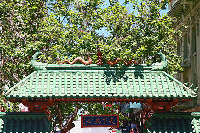 Photograph - Gateway To China Town by Shoal Hollingsworth