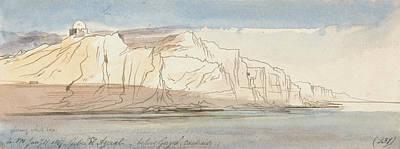 Drawing - Gebel El Azerat  by Edward Lear