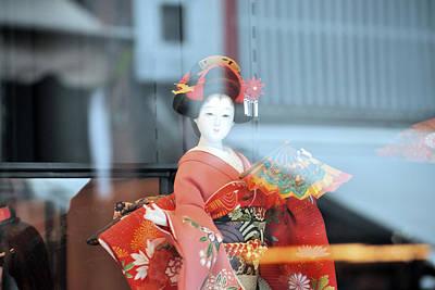 Murakami Photograph - Geisha by Agnes Czekman