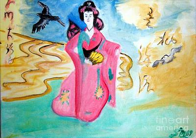 Painting - Geisha Butterfly by Stanley Morganstein