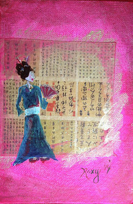 Painting - Geisha In A Blue Kimono by Roxy Rich