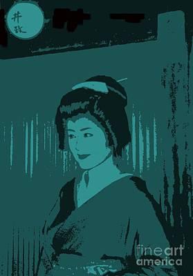 Geisha In Blue Art Print by Louise Fahy