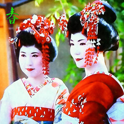 Performance Mixed Media - Geisha In Kyoto - Spring by Stacey Chiew