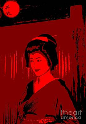 Geisha In Red Art Print by Louise Fahy