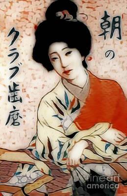 Digital Art - Geisha In Waiting  by Ian Gledhill